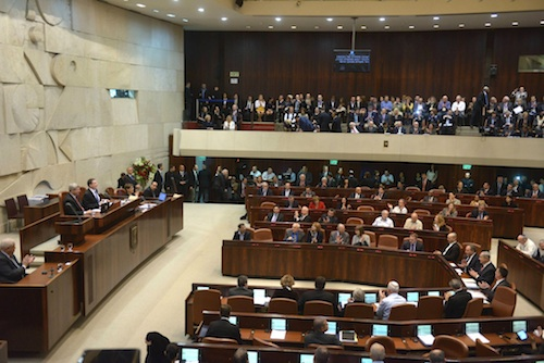 photo - Stephen Harper addresses the Knesset
