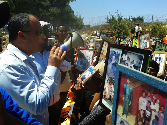 photo - Family members of those still in Ethiopia protest outside Netanyahu's office on Aug. 28, 2013.