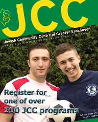 JCCGV programs