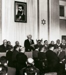 photo - Israel's first prime minister, David Ben-Gurion, pronounces the Declaration of the State of Israel on May 14, 1948, in Tel Aviv