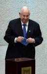 Rivlin: Israel's new president