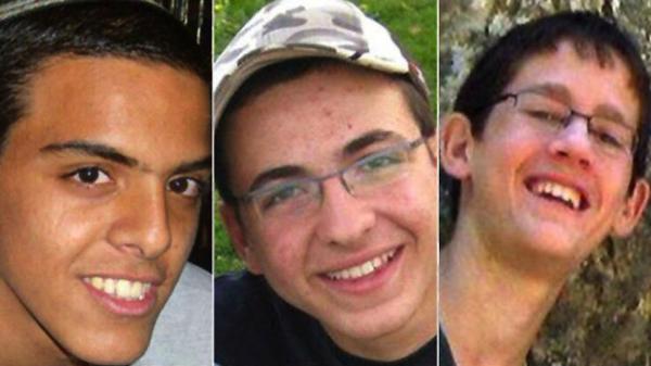 Community memorial for Eyal Yifrach, Gilad Shaar and Naftali Fraenkel