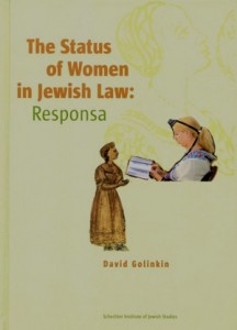 image - The Status of Women in Jewish Law: Responsa  book cover