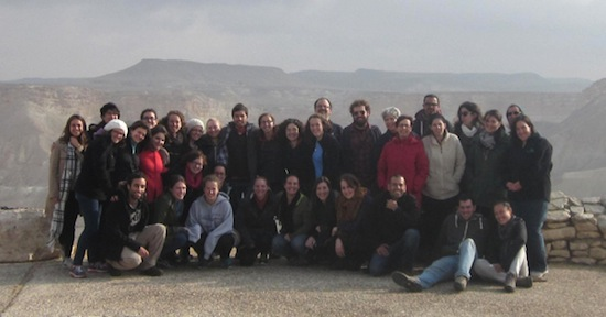 Kesher Hadash teaches about Israel in all its complexity