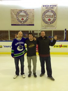 Myself with Daniel (left) and Ariel Wosk on the Canada Centre ice in Metula.