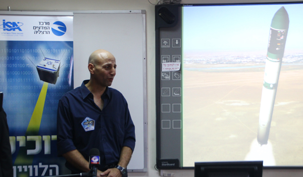 photo - Dr. Meir Ariel, HSC director, at the pre-launch briefing