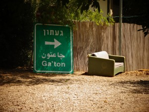 photo - Kibbutz Ga'aton, where KCDC's International Dance Village is located