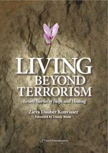 image - Living Beyond Terrorism cover