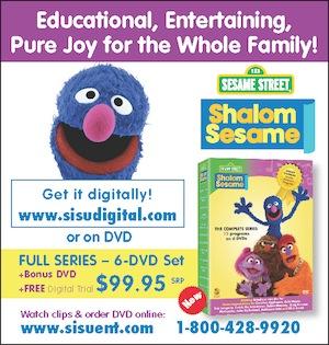 Shalom Sesame ad