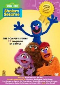 image - Shalom Sesame DVD