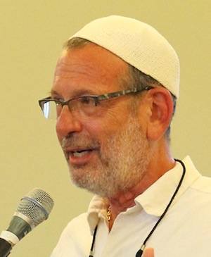 photo - Rabbi Louis Sutker