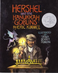 image - Hershel and the Hanukkah Goblins book cover