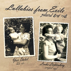 image - Lullabies from Exile cover