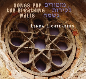 image - Songs for the Breathing Walls cover