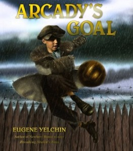 image - Arcady's Goal - book cover
