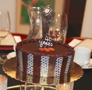 photo - 39th Annual Gold Plate Dinner cake