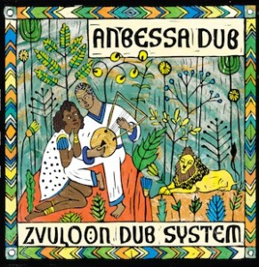 image - Anbessa Dub CD cover