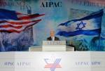 photo - Israeli Prime Minister Binyamin Netanyahu addresses AIPAC