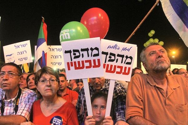 Netanyahu lacks leadership
