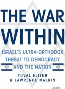 book cover - The War Within: Israel's Ultra-Orthodox Threat to Democracy and the Nation by Yuval Elizur and Lawrence Malkin