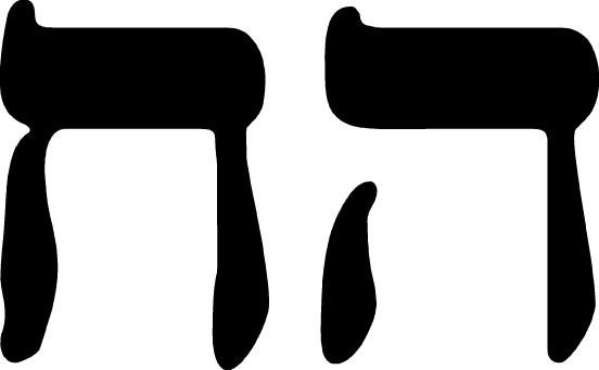Matza A Symbol Of Humility Jewish Independent