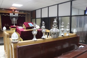 photo - Interior of Adath Israel Synagogue in Old Havana, the ark