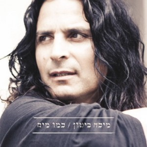 image - Kmo Mayim cover