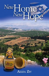 book cover - New Home New Hope