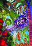 image - The Seven Fruits of the Land of Israel