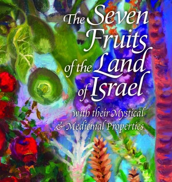 Unique taste of Israel