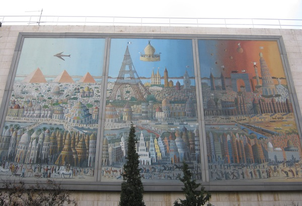 photo - Gavriel Cohen's 1976 mural on the Gerard Behar building