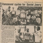 image - scan Growing up, the writer was involved in community campaigns to help free Soviet and other Jews suffering state-sponsored, organized persecution. These campaigns were international and Vancouver youth also participated in them. Here are but two of the many items in the JWB about these causes: top one is from 1982.