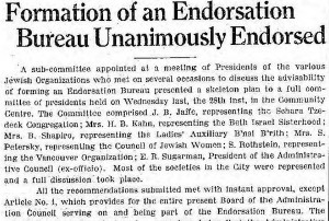 "image - , In July 1933, the JWB reported, ""Formation of an Endorsation Bureau Unanimously Endorsed."""
