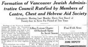 "photo - The Sept. 1, 1932, JWB reports on the creation of the ""Formation of Vancouver Jewish Administrative Council Ratified by Members of Centre, Chest and Hebrew Aid Society."""