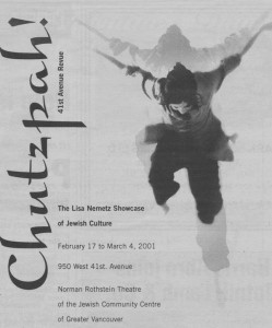 image - scan from paper Part of an ad in the JWB, February 2001. Current Chutzpah! Festival director Mary-Louise Albert is the dancer featured.