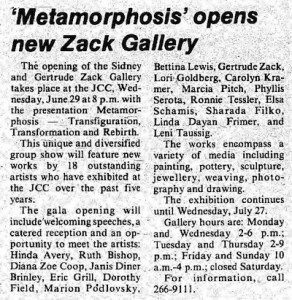 image - The Zack Gallery opened with a group show, JWB, June 1988.