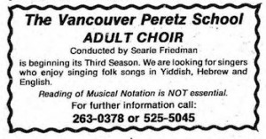 image - Vancouver Jewish Folk Choir third season ad in the JWB.