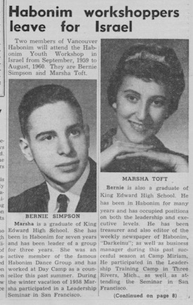 image - This article from 1959 is but one of many recording Bernie Simpson's participation in Habonim and other community organizations, including the Jewish Western Bulletin.