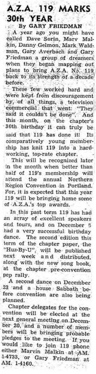 "image - Not only are the community members interviewed here longtime Vancouverites but they have been involved in communal life for decades. The announcement on the right is from 1959, and comments on how a group of youth including Gary Averbach brought ""AZA No. 119 back to its strength of a decade before."""