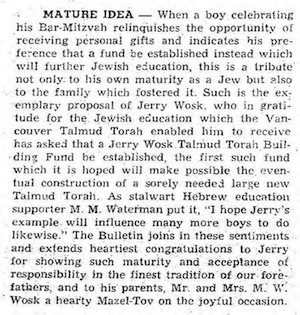 "image - Yosef (""Jerry"") Wosk's decision to donate funds to Vancouver Talmud Torah on the occasion of his bar mitzvah in 1962 drew the attention of editor Sam Kaplan."