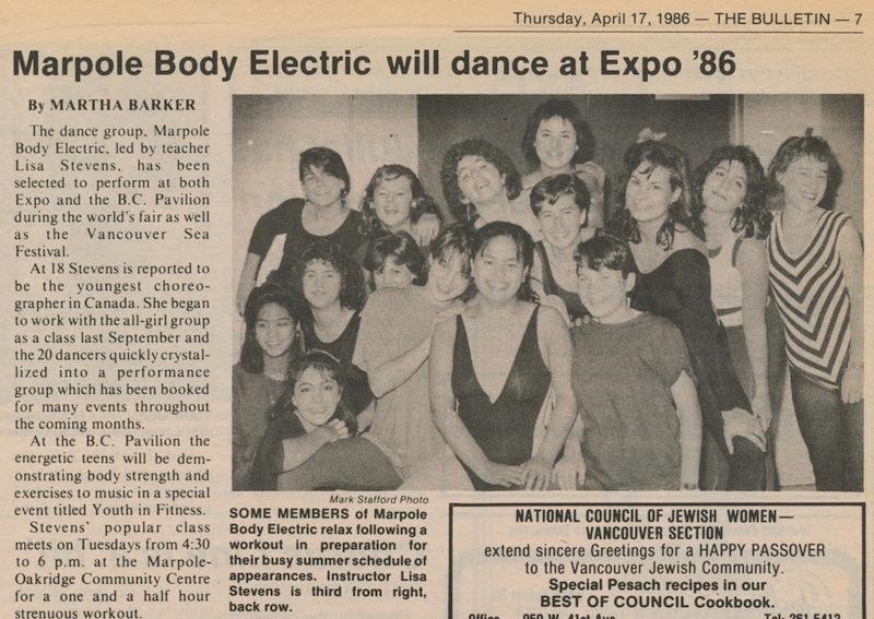 image - scan - Lisa Stevens, Body Electric, 1986 JWB