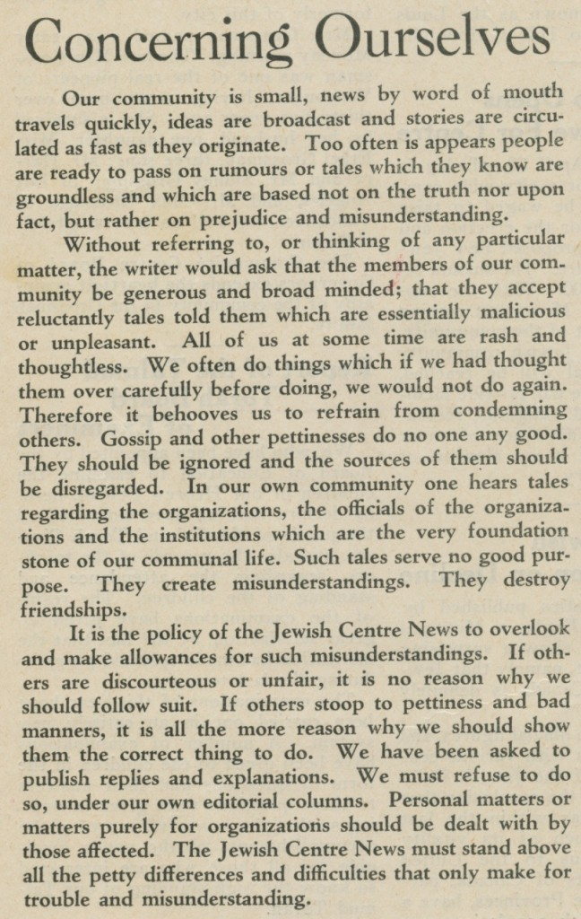 image - scan from paper The effect of gossip has always been a concern in the Jewish community. Reading this story on Limmud Winnipeg's session on how Judaism views gossip reminds us of an editorial from the very earliest days of the Jewish news here in Vancouver, from May 1, 1930