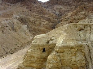 photo - Qumran in the West Bank