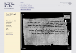 screenshot - On the website deadseascrolls.org.il, visitors can explore the texts of the Dead Sea Scrolls