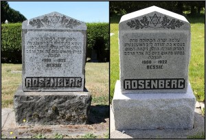 photo - Among the headstones restored in the Jewish section of Mountain View Cemetery was that of Bessie Rosenberg.