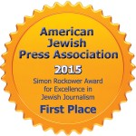 image - 2015 Rockower Winner  First Place Seal