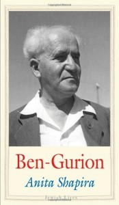 image - David Ben-Gurion, Father of Modern Israel by Anita Shapira book cover