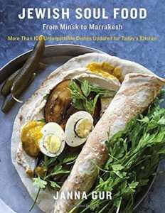 image - Jewish Soul Food: From Minsk to Marrakesh by Janna Gur book cover