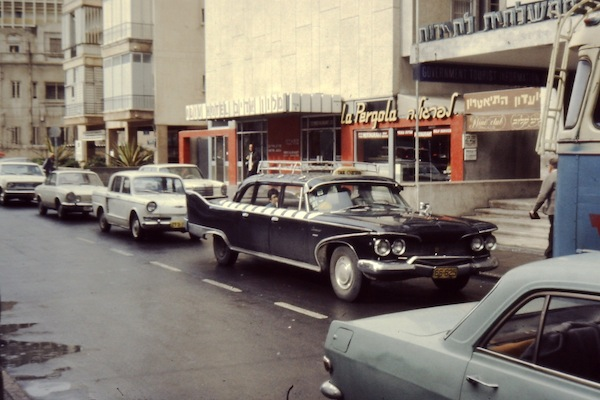 photo - Adiv Hotel on Ben Yehuda Street in Tel Aviv, 1973