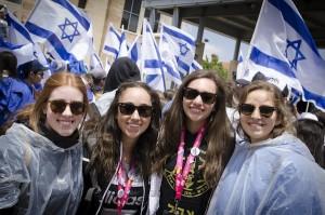 photo - Left to right, Talya Katzen, Hayley Kardash, Shauna Miller and Alyssa Diamond participate in Yom Ha'atzmaut celebrations in Israel